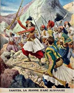 Zhan D'Arc albanaise