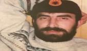 Ismet Jashari - Krenaria e Kombit Shqiptar