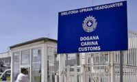 Dogana e Kosovës realizon të hyra rekord