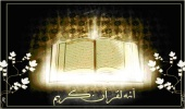 Plaka 70-vjeçare  e mësoi përmendësh Kur'anin