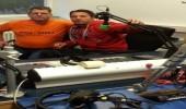 Në Shtutgart të Gjermanisë u hap, Radio 'Drita Kosova'