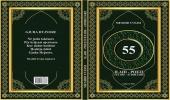 Botime të reja: '55 ilahi-poezi fetare atdhetare'