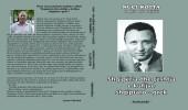 """Disa Mendime mbi karakterin kombëtar të veprës """"Shqipëria dhe Çështja e kufijve shqiptaro- grek"""""""